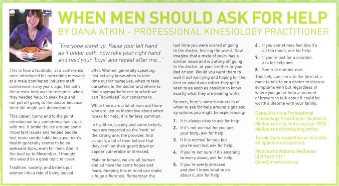 Dana Atkin Wellness When to Ask for Help